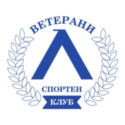 ЛЕВСКИ ВЕТЕРАНИ